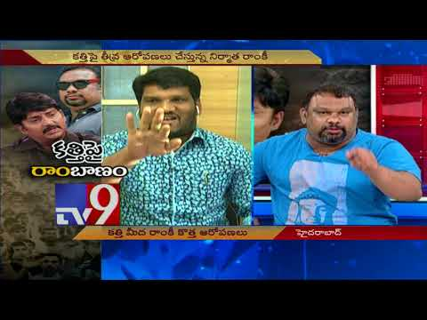 Kathi Vs PK || Pawan Kalyan fan Koti takes on Kathi Mahesh - TV9 Today