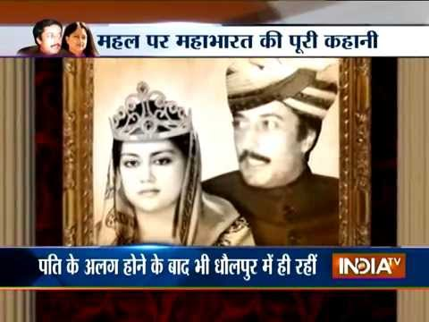 Inside story of Vasundhara Raje's relation with Dholpur Palace | India Tv