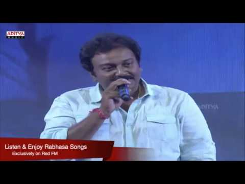 V V  Vinayak Speech At Rabasa Audio Launch - Jr NTR, Samantha, Pranitha