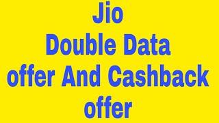 Jio Double Data Offer Galaxy  On8 samsung,samsung Galaxy on8 jio double data offer.