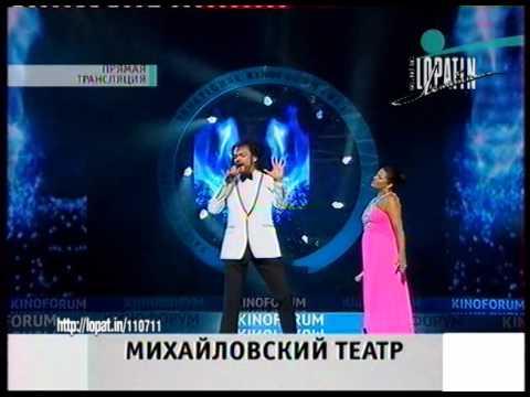Анна Нетребко и Филипп Киркоров — La Voix (Кинофорум '11)