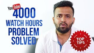 Get 4000 Hours Watch Time & Subscribers Easily | SAVE CHANNEL | Video Marketing Tips By Tech Savari