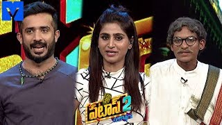 Patas 2 - Pataas Latest Promo - 9th October 2019 - Anchor Ravi,Varshini - Mallemalatv