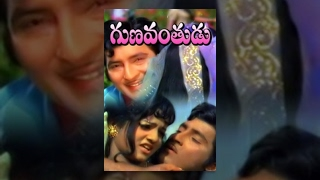 Gunavanthudu Telugu Full movie