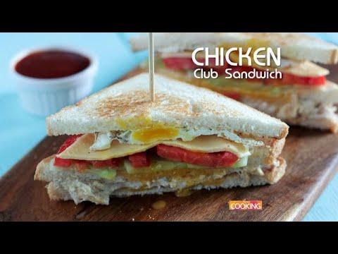 Chicken Club Sandwich l How To Make Chicken Club Sandwich l Easy Sandwich Recipe
