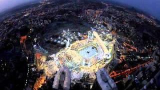 Taraweeh 1993 Khatmul Qur'an Shaykh Shuraim Surah Fatiha to Surah Bayyinah VERY EMOTIONAL!