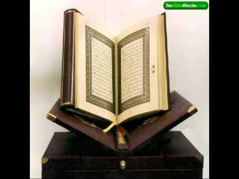 Imam Faisal Quran Recitation