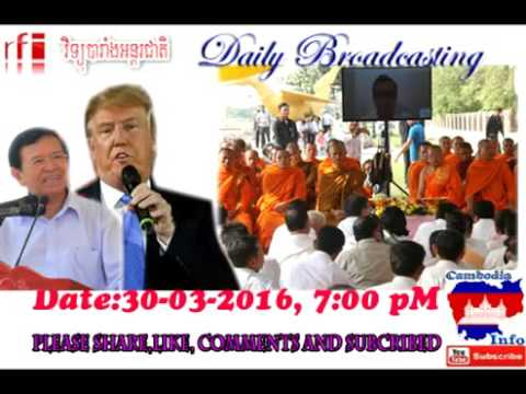 Radio France International RFI in Khmer today, summary the main news today 2016 03 30 at 7