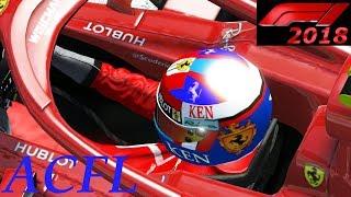 F1 2018 Chinese : ACFL rFactor 2