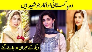 Pakistani Shia Celebrities | Shia Actor and Actress | Shia Actor in Pakistan | Desi Tv