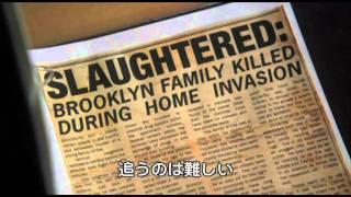クリミナル・マインド/FBI vs. 異常犯罪 シーズン4 第25話