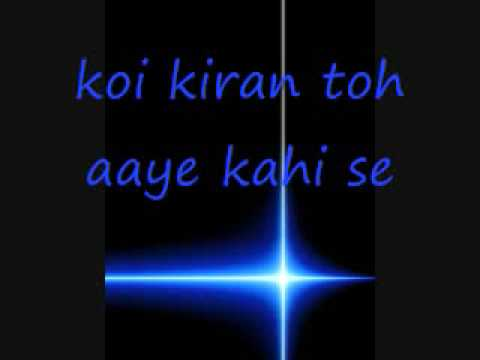 naraaz savera hai with lyrics