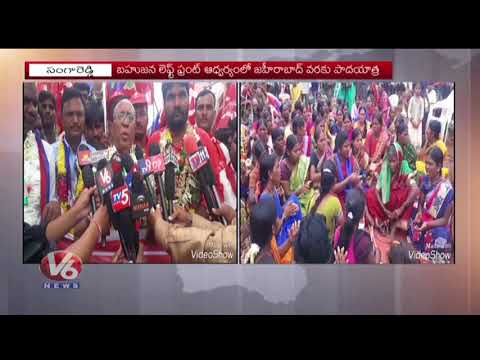 Bahujana Left Front Holds Rally Demanding 5 Acre Land For SC,ST's | Sangareddy | V6 News