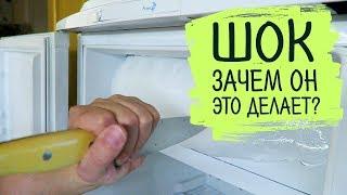VLOG: Засланный Козачек печёт домашние блины, рецепт ажурных блинов. Лёд в холодильнике. LifeVlog