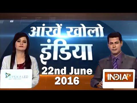 Ankhein Kholo India | 22nd June, 2016 - India TV