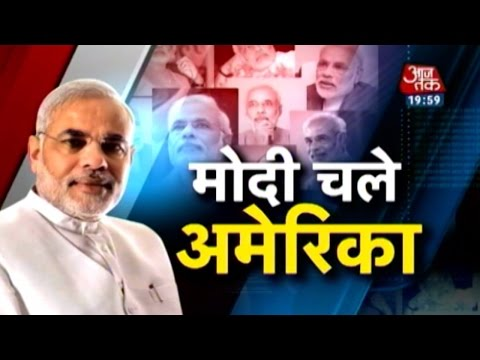 Special report on Narendra Modi's US visit (PT-1)
