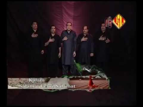 5- Ro Kay Zainab S.a Ney Kaha | Shabab Ul Momineen (nasir Asghar Party) | Nohay 2013 2012-1434 video