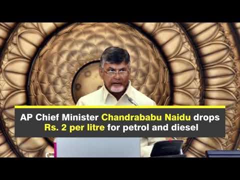CBN unburdens Andhra Pradesh