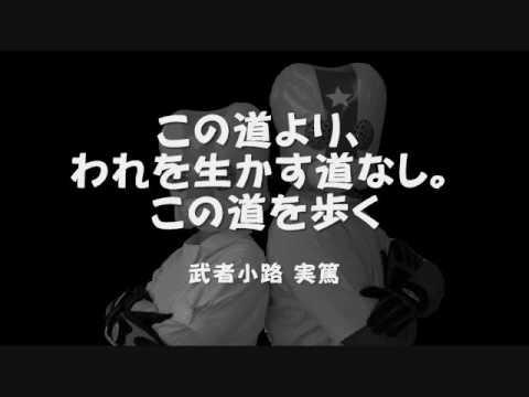 【名言集】シカイダーマンのお気に入り