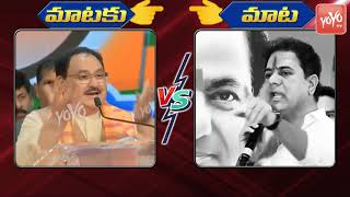 KTR Strong Counter to JP Nadda | Ayushman Bharat | Aarogyasri | BJP vs TRS