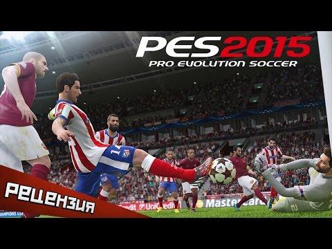 Обзор Pro Evolution Soccer 2015. Поезд тронулся
