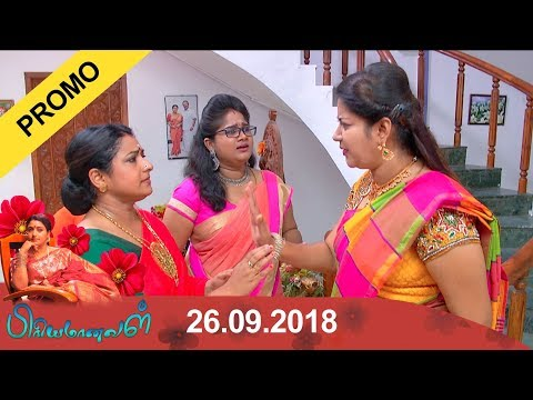 Priyamanaval Promo 27-09-2018  Sun Tv Serial Promo Online