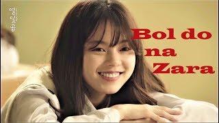 BOL DO NA ZARA   AZHAR   Armaan Malik, Amaal Mallik   Korean mix