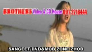 Dil Raj.Pashto New Attan Song.2011.Zhob Video