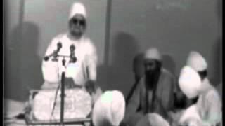 Sant Isher Singh Ji Maharaj - Rara Sahib - 04 - Angaan Di Saflata (Raja Ajj)