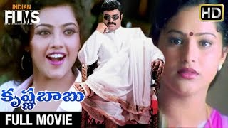Krishna Babu Telugu Full Movie | Balakrishna | Meena | Raasi | Abbas | Koti | Indian Films