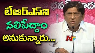TRS MP Vinod Kumar Sensational Comments On Congress Party | Supressed Telangana Movement | NTV
