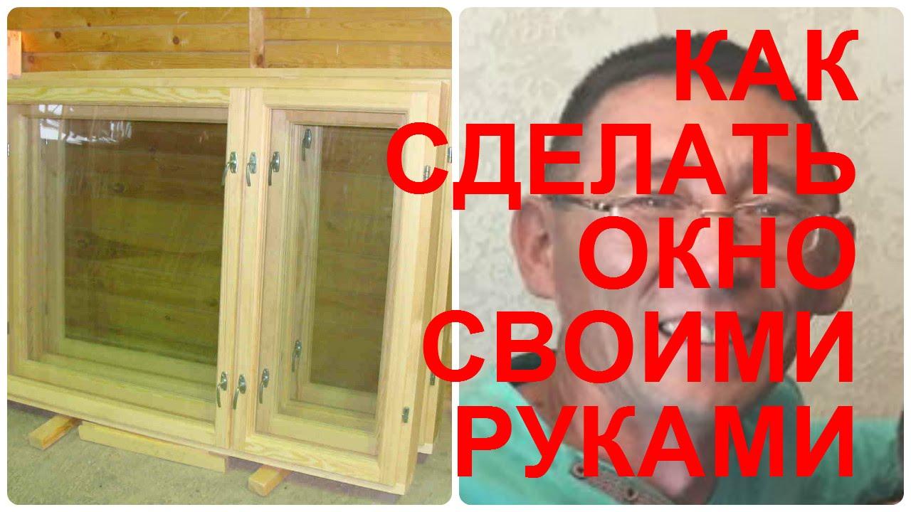Как строить дом из арболита своими руками