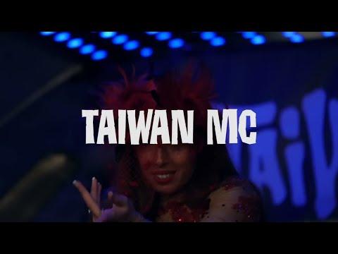 Taiwan MC Ft. Paloma Pradal - Catalina (Official Video)