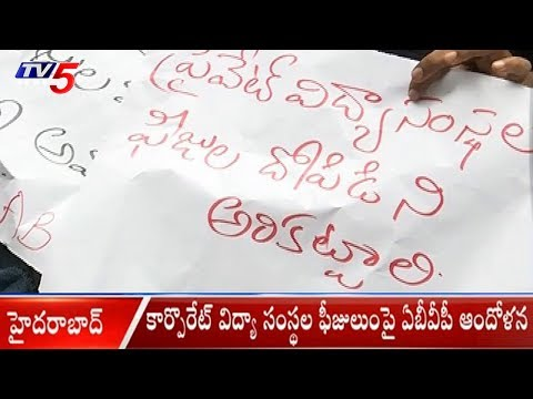 ABVP Protest At Ministers Quarters Against Fee Hike | Hyderabad | TV5 News