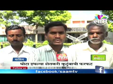 Ganesh Khandare waits for electric connection since 4 years