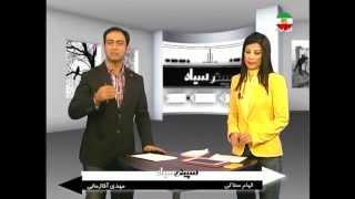 رسانه افق ایران، برنامه سپید و سیاه