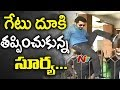 Suriya Jumps Gate to Escape from Fans in Rajahmundry || Gang Promotions || NTV MP3