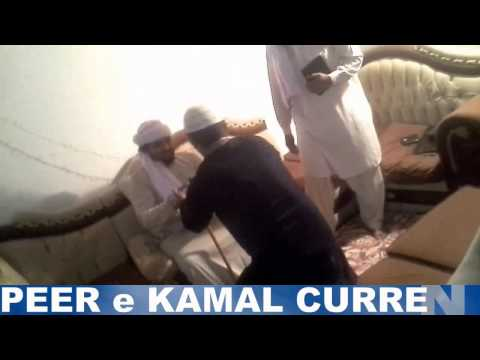 Jali Peer Current Peer Bijli Peer Must Watch Very Very Funny video