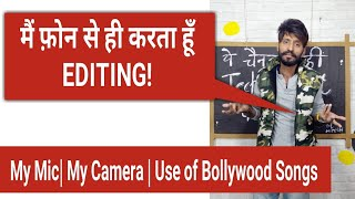 My CAMERA | My Mic | My Editing Software | How to Use Bollywood Song