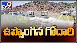 Kaleswaram creates history, water succesfully pumped