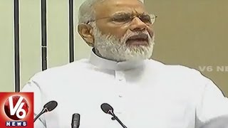 PM Narendra Modi Says Don't Politicise Triple Talaq Issue | New Delhi