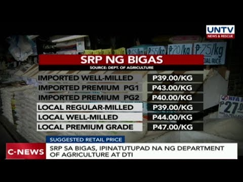 SRP sa bigas, ipinatutupad na ng Department of Agriculture at DTI thumbnail