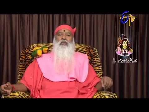 Sri Guru Gita - శ్రీ గురు గీత - 17th October 2014 - Episode No 289