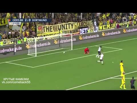 ★ Comeback / Odd v Borussia Dortmund 3:4 (after 3:0)