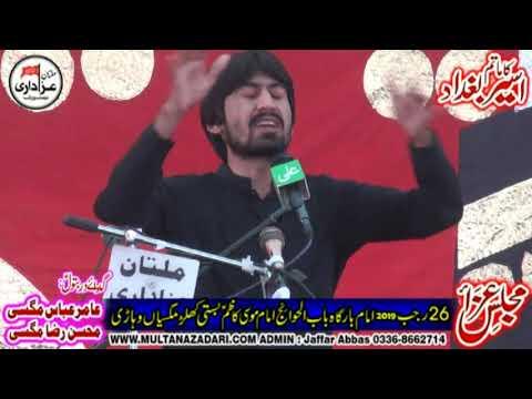 Zakir Alam Abbas Bhatti I  Majlis 26 Rajab 2019 I Khallar Magsian Vehari