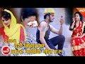 Dashain Tihar Song 2074 Audio jukebox || Supari Music