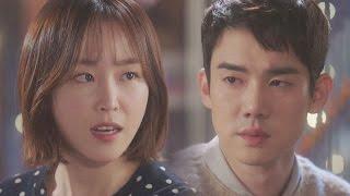 """유연석, 회식 중 서현진과 꽁냥꽁냥 """"사랑해요, 선배!"""" 《Dr. Romantic》 낭만닥터 EP16"""
