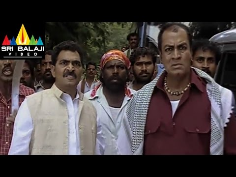 Maissamma Ips Movie Mumaith Khan Climax Action Scene - Mumaith Khan, Prabhakar video