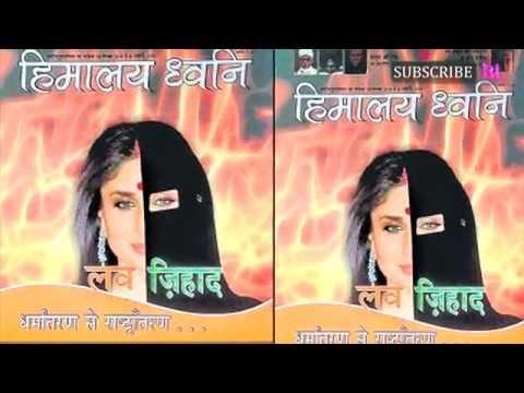 Kareena Kapoor Khan becomes the face of VHP's controversial Love Jihadcampaign