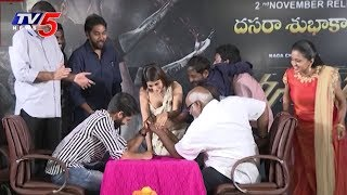 Savyasachi Movie Team Dussehra Special Interview | Naga Chaithanya | MM Keeravani